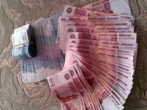 Много российских денег фото пруф сленг