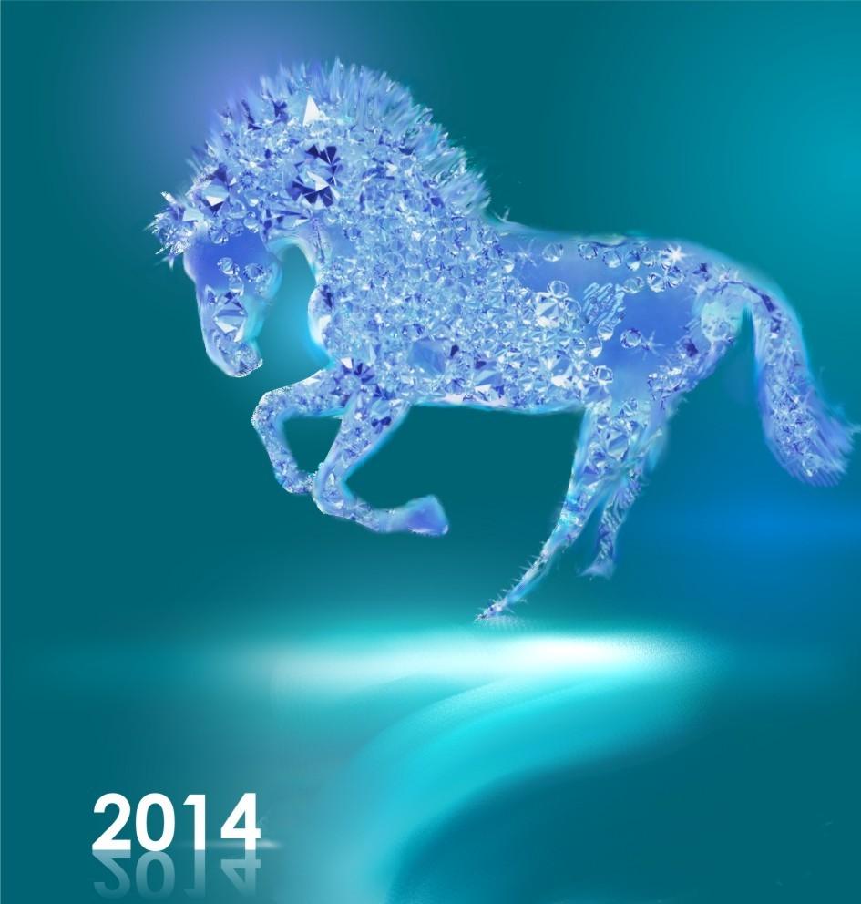 по восточному календарю 2014 год: